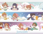 1 Roll of Japanese Anime Limited Edition Washi Tape: Cardcaptor Sakura and Friends