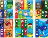 Children's Greek Alphabet Wall Frieze Print
