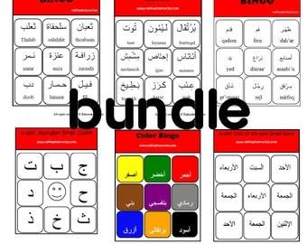 6 Arabic Bingo Games