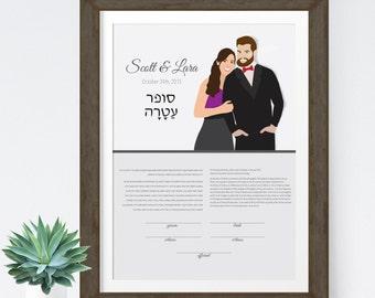Custom Ketubah with Couple Portrait, Modern Ketubah, Interfaith Ketubah, Wedding Ketubah, Ketubot