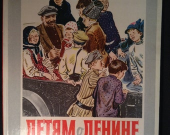 The book to Children about Lenin. 1977