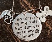 Pet Memorial Jewelry - Angel Wing Necklace Personalized Name Charm - Dog Cat Hand Stamped Jewelry - No Longer By My Side But Forever