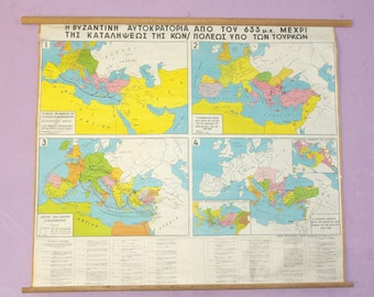 Byzantine Chart, History Poster, Canvas Map, History Teacher Gift, School Map, Large Pull Down Chart, History Chart, History Wall Art