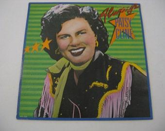 Patsy Cline - Always - 1980 (Vinyl LP)
