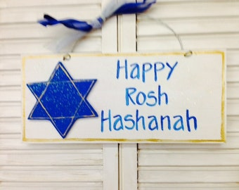Happy Rosh Hashanah Hand Painted Wood Judaica Sign
