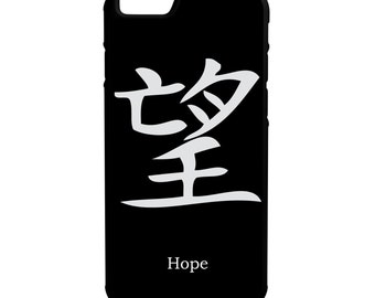 Chinese Writing Hope iPhone Galaxy & Hybrid Rubber Protective Case Black Background