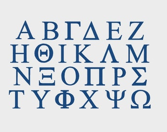 "Greek Alphabet Embroidery Machine Font in multiple file formats with 1"", 2"", 3"", 4"" & 5"" sizes (upper case) - INSTANT DOWNLOAD - Item # 1007"