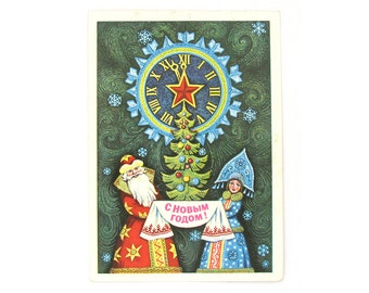 Happy New Year, Santa and Snow Maiden, New Year, Christmas, Illustration, Used Postcard, Soviet Vintage Postcard, Vyaznikov, USSR, 1979