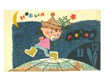 Vintage New Year postcard, Soviet Postcard, Child, Earth, Illustration, Soviet Union Vintage Postcard, USSR, Used Postcard, 1966, 1960s