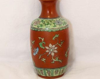 """Beautiful Qianlong Nian Zhi 7 1/2"""" Vase!"""