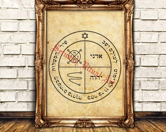 POWERFUL BLESSING | third Jupiter Pentacle print, Psalm quote, The Greater Key of Solomon art poster, occult print, magic home decor #103.3