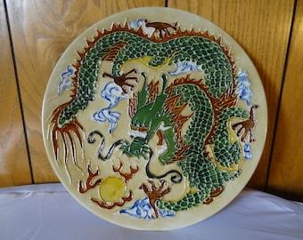 Daqing Qianlong Nianzhi Large Vintage Asian Style Sculpture(3D)Dragon Plate/ Art of Dragon(大清乾隆年制)