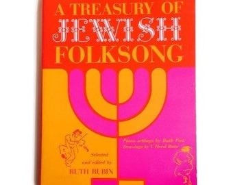 A Treasury of Jewish Folksong by Ruth Rubin, 1964