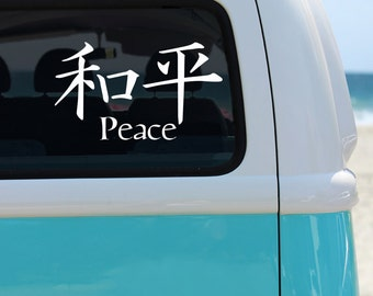 Chinese Symbol Peace Vinyl Window Decal - Car Sticker