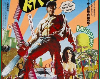 ARMY OF DARKNESS Movie Poster Bruce Campbell Horror Evil Dead Rare Japanese