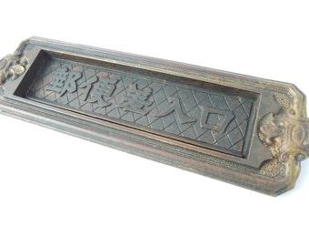 Japanese vintage Mail Box Slot /Lettre Drop