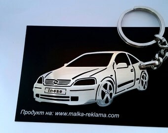 Opel Astra G Personalized Key Chain, Opel Astra keychain, Opel Astra G, Stainless Steel Keyring, personalised keyring, fathers day gift