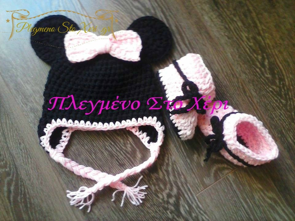 Crochet Pattern For Baby Mermaid Costume : Minnie Mouse outfit minnie mouse hat crochet baby hat