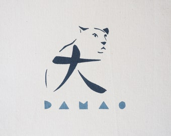 Damao canvas bag: handmade canvas bag with DamaoDesigns logo hand-printed. Made to order.