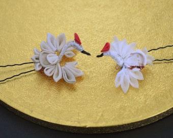 Silk Crane Tsumami Kanzashi. U-pin hair ornament.