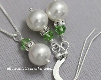 Light Green Bridesmaid Jewelry Set, Swarovski White Pearl and Peridot Green Crystal Bridesmaid Jewelry Set White and Light Green Jewelry Set