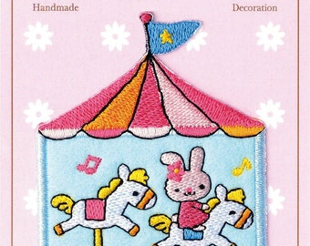 Merry-go-round, Animal Embroidered Iron On Patch, Japanese Kawaii Bunny, Rabbit Iron on Applique,  Made in Japan, Embroidery Applique, W063