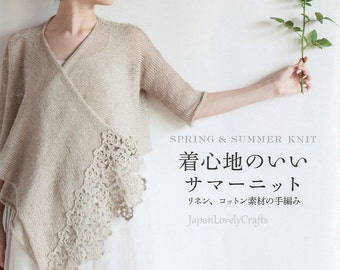 Spring Summer Casual Knit, Japanese Knitting & Crochet Pattern Book, Women Clothing, Wrap, Easy Tutorial, Sweater, Stole, Blanket, B1702