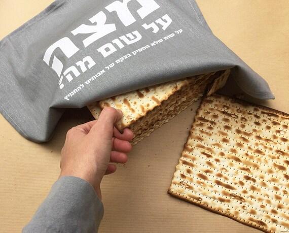Jewish Wedding Gift: Seder Meal Matzo Cover Passover Seder Matza Cover By Hebraica