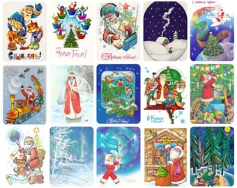 Christmas, New Years. Comllection / Set of 24 Vintage Holiday, New Year Cards - 1970s-1990s