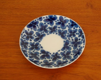 Mon Amie Rorstrand Saucer made in Sweden