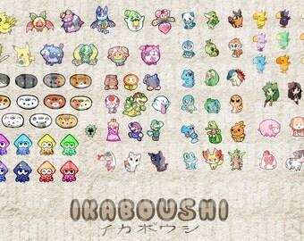 MEGA VIDEO GAME Digital Art File