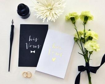 Bride + Groom Vow Journals