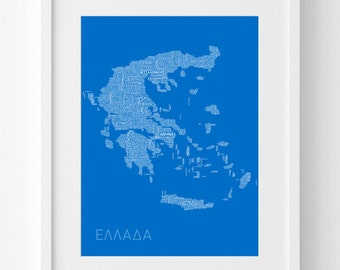 Greece Map in Greek – Typographic Map – Wall Art – Greece Print Poster – Greece Gift – Travel art – 30x40cm, 50x70cm Poster – Many Colours
