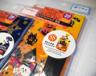 20pcs / Halloween / Pumpkin / Ghost / Wrapping Bag / Giftwrapping
