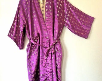 SALE Vintage Purple and Gold Asian Style Shiny Iridescent Satin Robe