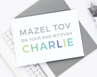 Bar Mitzvah Card - Mazel Tov - On your Bar Mitzvah - Bat Mitzvah