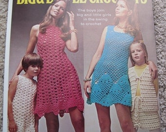 Crochet Pattern Leaflet - Big and Little Crochets - Columbia Minerva #2519 - Vintage 1970's