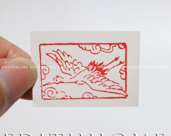 Flying Crane Stone Seal - Chinese 3.2 x 2 cm Stamp Chop w/ Gift Box (Free Shipping)