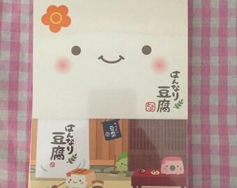 Q-lia Hannari Tofu Memo Pad  RARE Kawaii