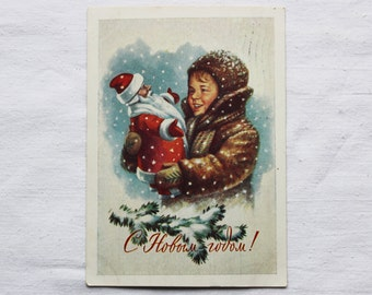Happy New Year! Used Vintage Soviet Postcard. Illustrator Gundobin - 1959. USSR Ministry of Communications Publ. Santa Claus, boy