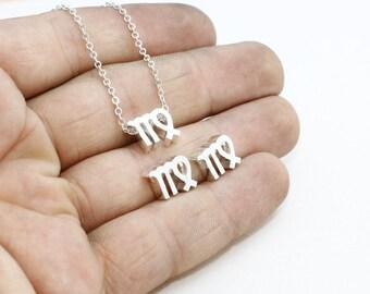 5 Pcs Silver Plated  Virgo Charms, Astrology Charm , Virgo Zodiac Sign, Mini Pendant Charms, Virgo Necklace, zdc , MTE110