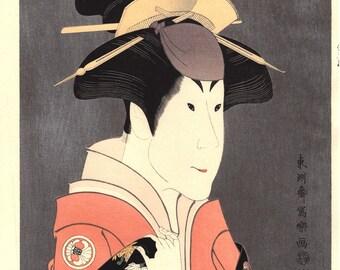 "Japanese Ukiyo-e Woodblock print, Sharaku, ""Segawa Tomisaburo II as Yadorigi"""