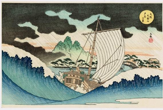 """Japanese Ukiyo-e Woodblock print, Gakutei Gogaku, """"View of a Rain storm"""""""