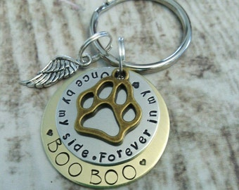 Personalized Dog Memorial Key Chain, Cat Memorial Key Chain, Pet Memorial Key Chain, Pet Remembrance Gift, Memorial Gift, Sympathy Key Chain