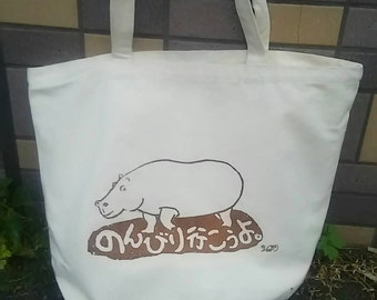 Tote bag/ Let´ s go slowly/ natural/ cotton 100%/from Japan/hippopotamus