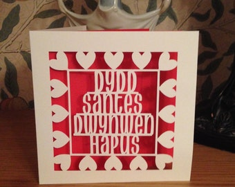 Papercut -Dydd Santes Dwynwen Hapus - Happy Saint Dwynwen's Day - Welsh Card - Gay Card - Lesbian Card