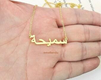 Urdu name necklace Etsy
