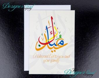 Arabic Colourful Calligraphy Eid Card Eid Mubarak Ramadan Islamic Greeting Card