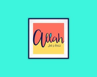 ALLAH in cursive - peach / yellow
