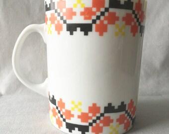 Retro Polish Coffee Mug // Retro Home Decor // Retro Kitchen Decor // Vintage Kitchen // Patterned Coffee Mug // Polish Mug (D4)